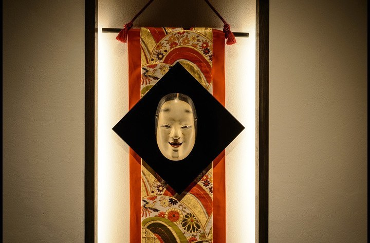 The entrance niche, with an old Noh mask