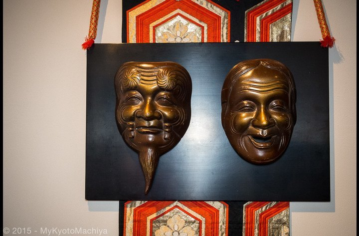 These two old Noh Masks were found in the rubbles of the original machiya (townhouse)