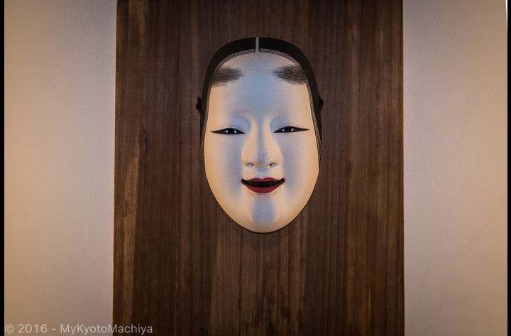The Noh mask welcomes you in the entrance