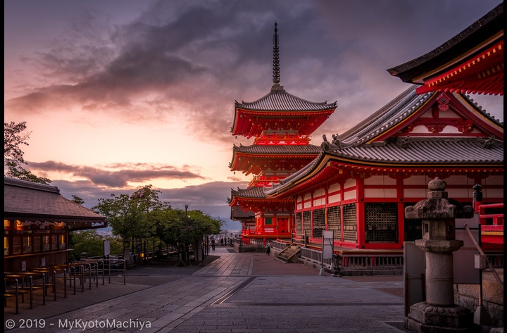The Pagoda of the Kiyomizu-dera temple, one of Kyoto iconic views.