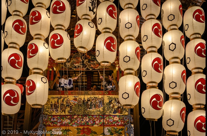 The day before Japan's largest festival, the Gion Matsuri, is a great time to walk around the city and visit the various floats that will parade the city the next day.